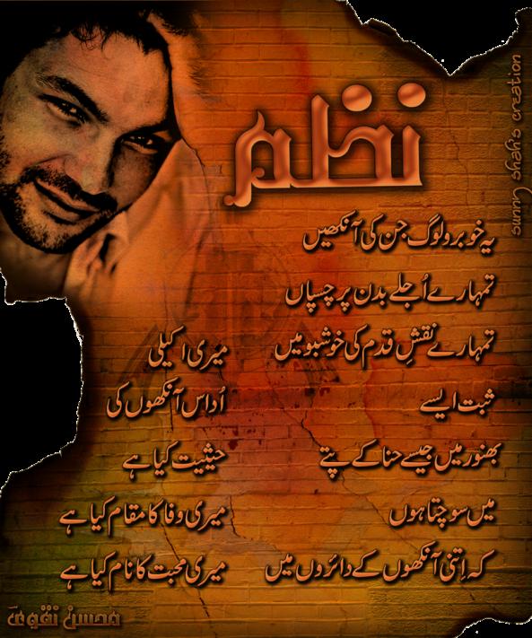 Mosin Naqvi
