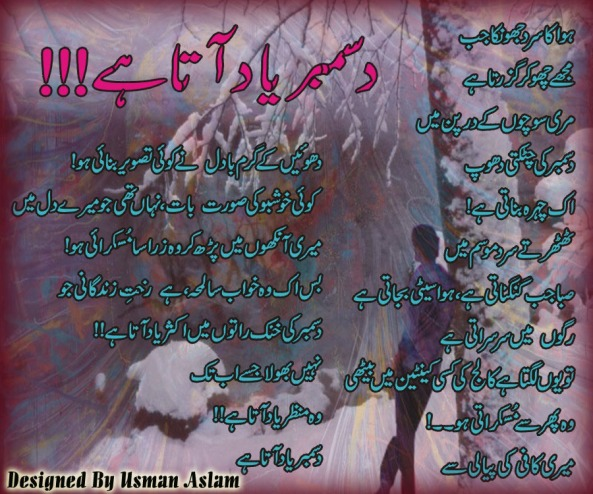 December Yaad Ata Hai-Sad December Poetry